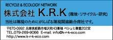 株式会社 K.R.K
