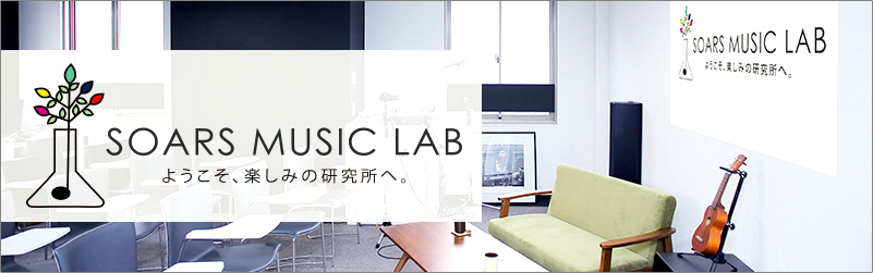 SOARS MUSIC LABロゴ