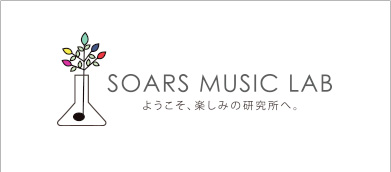 SOARS MUSIC LAB